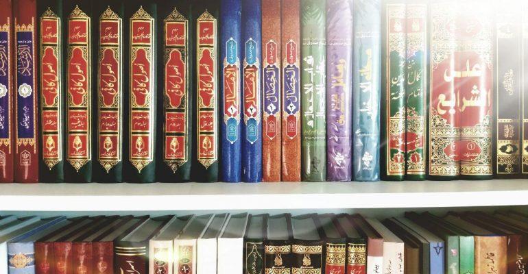 Library Hadith